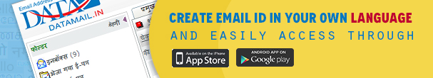 Create email-id your own language